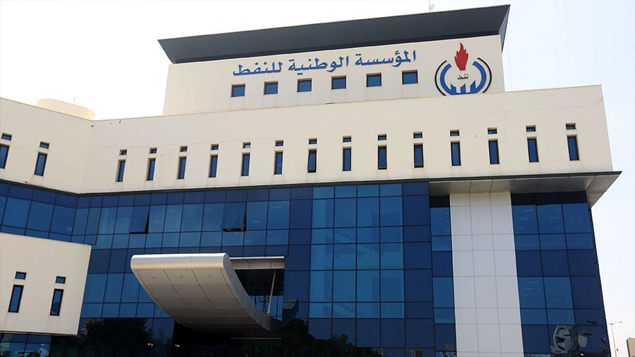 مؤسسة النفط: لا علاقة تربط الإماراتية هند القاسمي بالمؤسسة